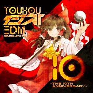 東方インストEDM10 -The 10th Anniversary-