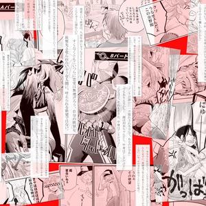 【漫画&小説】OOODAY(オーズデイ)【仮面ライダーオーズオールキャラ】