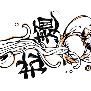 【カクウフレンド】ラーメンマフラータオル(330匁)
