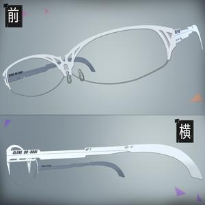 8ポリゴン眼鏡Ex.001『Shaclone』Texture