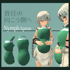 NymphApron ~バーチャル受胎エプロン~