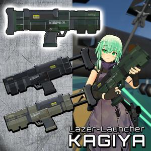 レーザーランチャー KAGIYA