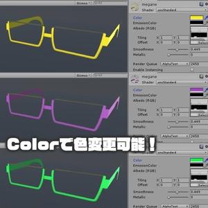 8ポリゴン眼鏡No.004『オーバル型/フルリム』色変更可!
