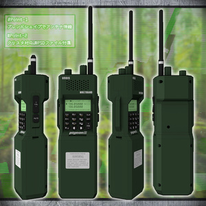 (架空)軍用無線機 VAN/PEC-152
