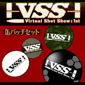 Virtual Shot Show ピンバッチ【VSS】