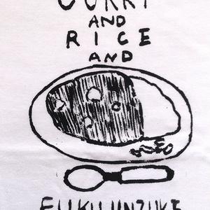 CURRY & RICE & FUKUJINZUKE Tシャツ