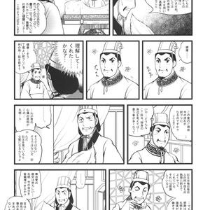 国民の休日 壱弐参 総集編