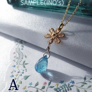 アクアマリンの天然石ネックレス(1/27REC.ingON!出品済)