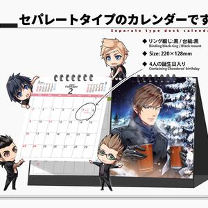 【予約】イグニスカレンダー2020 | Ignis Desk Calendar