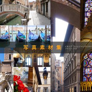 イタリアとフランスの風景/建築 - 写真素材集