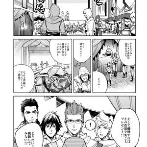 アサシンズフェスティバルへようこそ!/ Welcome to the Assassin's Festival!