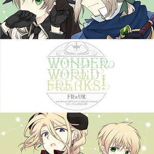 WONDER WORLD FREAKS!