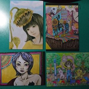きのこの水彩画 ポストカード4枚セット