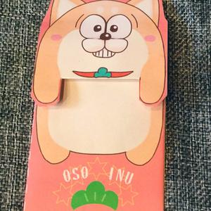 【無料DL】松犬の「ポチ袋」