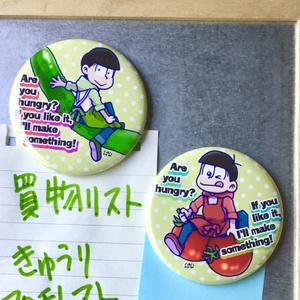 【エプロン松】缶マグネット・大