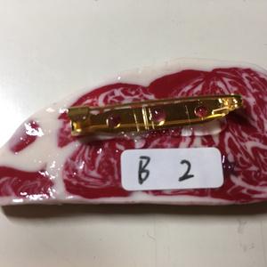 牛ステーキ肉ブローチB-2