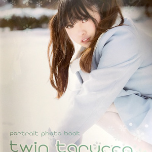 【ROM&冊子】twinterucca(ツインテール×ポートレート)