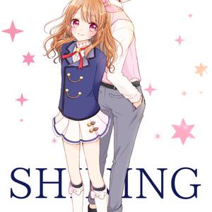 SHAINING STAR