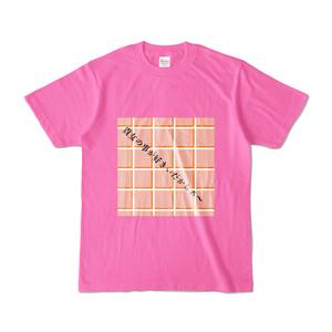 告白Tシャツ
