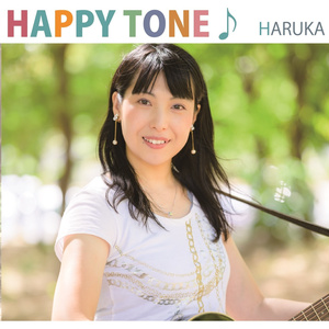 HAPPY TONE♪