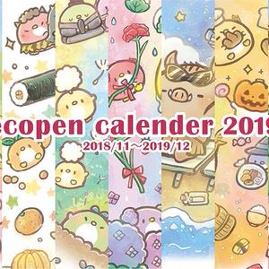 エコペンカレンダー2019
