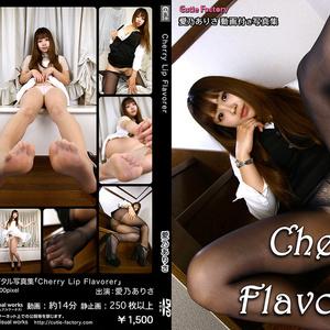 Cherry Lip Flavorer