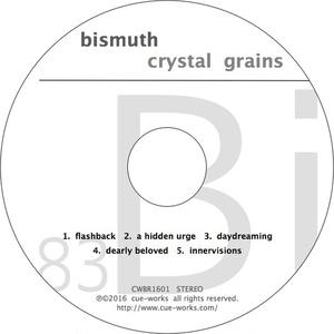 Bismuth - Crystal Grains (ダウンロード)