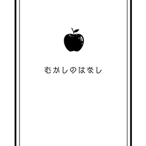 FORELSKET【ローコラ】※匿名発送
