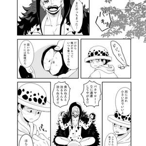 FORELSKET【ローコラ】