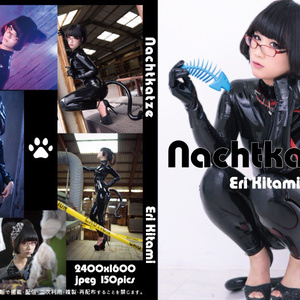 【rubber新刊】hachtkatze