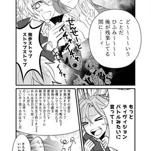 【ヒプマイ 新宿】新宿200海里【ギャグ】