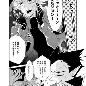 【ハルコミ新刊】吸血鬼のパン屋さん