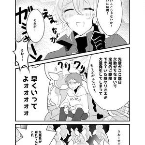 【灰バン新刊】さよならキュアトウ