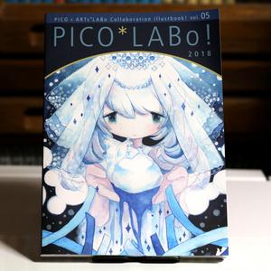 【特典付】PICO*LABo!2018 作品集