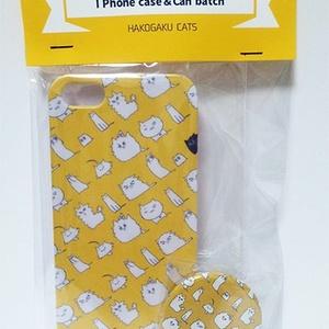 はこにゃく IPhone case5,5s & can batch
