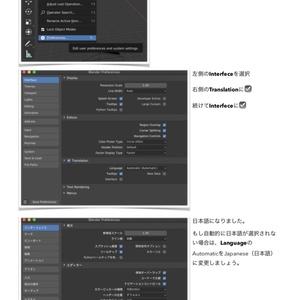 UE4meetup札幌で学ぶ!2.8から始めるBlender入門