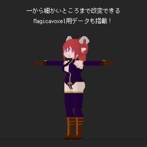 【販売停止中・オリジナル3Dモデル】クロモリー