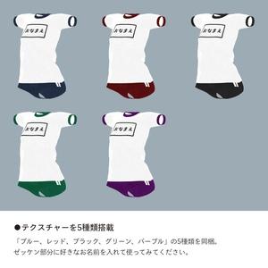 【キッシュちゃん専用】スキニング済み体操着