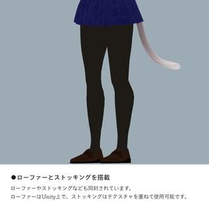 【キッシュちゃん専用】スキニング済み制服(ワンピースタイプ)