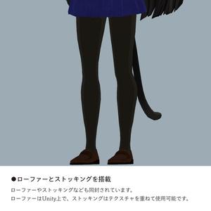 【リンツちゃん専用】スキニング済み制服(ワンピースタイプ)