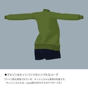 【キッシュちゃん専用】ブルゾン&ホットパンツコーデ