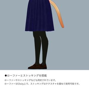 【リナリィ・ココちゃん専用】スキニング済み制服(ワンピースタイプ)