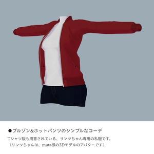 【リンツちゃん専用】ブルゾン&ホットパンツコーデ
