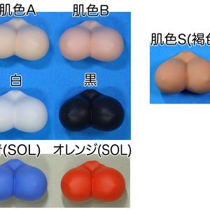 メガミ用バスト 2L【メガミデバイス】