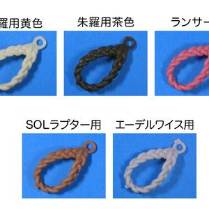 三つ編みリング Aタイプ(大)【メガミデバイス】