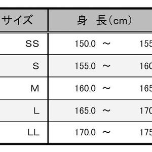 Sサイズ スイムウェア(パンツ)