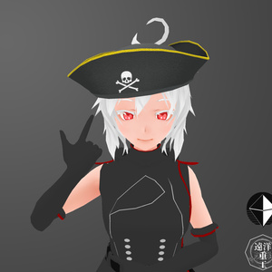 【 無料】三角帽子Tricorne「キャプテン」ーVRC向け3Dモデル