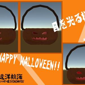 [無料]かぼちゃのかご VRchat向け3Dモデル