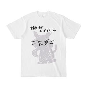 おもちくんTシャツ