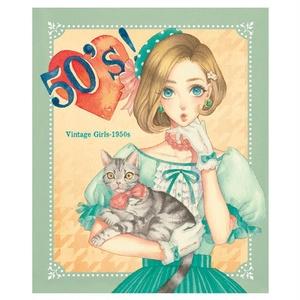 50's!【画集】
